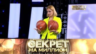 Карина Мишулина.Карина Мишулина.НТВ.Ru: новости, видео, программы телеканала НТВ
