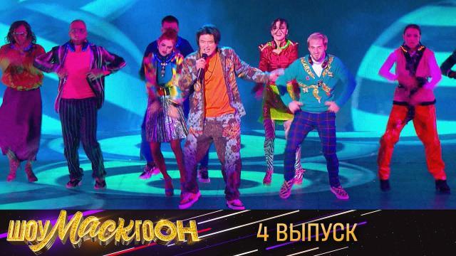 Шоумаскгоон.НТВ.Ru: новости, видео, программы телеканала НТВ