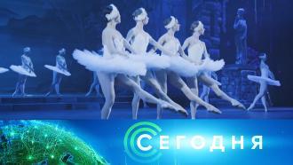 17 октября 2021 года. 16:00.17 октября 2021 года. 16:00.НТВ.Ru: новости, видео, программы телеканала НТВ