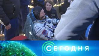 17 октября 2021года. 08:00.17 октября 2021года. 08:00.НТВ.Ru: новости, видео, программы телеканала НТВ