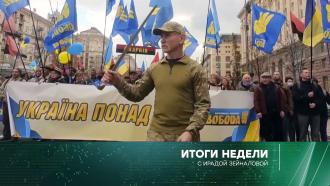 17октября 2021года.17октября 2021года.НТВ.Ru: новости, видео, программы телеканала НТВ