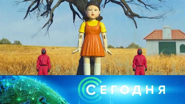 18 октября 2021 года. 10:00.18 октября 2021 года. 10:00.НТВ.Ru: новости, видео, программы телеканала НТВ