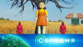 18октября 2021года. 10:00.18октября 2021года. 10:00.НТВ.Ru: новости, видео, программы телеканала НТВ