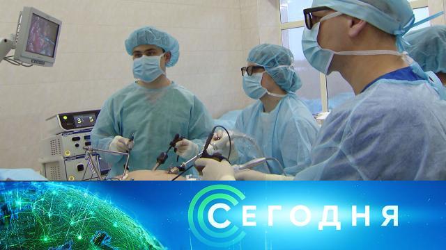 18 октября 2021 года. 13:00.18 октября 2021 года. 13:00.НТВ.Ru: новости, видео, программы телеканала НТВ