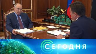 18 октября 2021 года. 19:00.18 октября 2021 года. 19:00.НТВ.Ru: новости, видео, программы телеканала НТВ