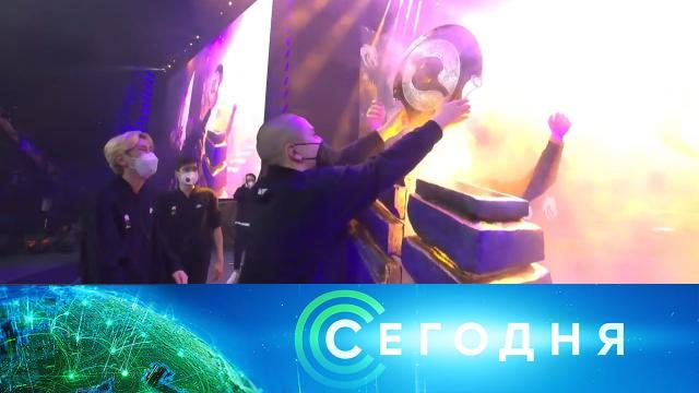 18октября 2021года. 08:00.18октября 2021года. 08:00.НТВ.Ru: новости, видео, программы телеканала НТВ