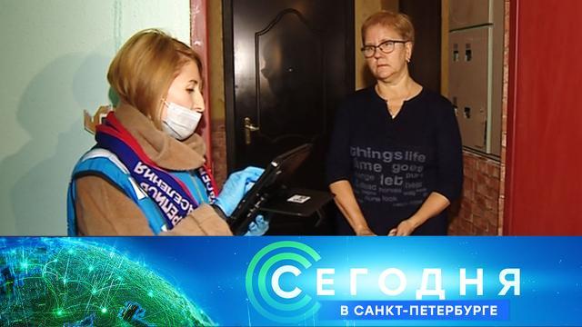 18 октября 2021 года. 16:15.18 октября 2021 года. 16:15.НТВ.Ru: новости, видео, программы телеканала НТВ