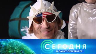 18октября 2021года. 19:20.18октября 2021года. 19:20.НТВ.Ru: новости, видео, программы телеканала НТВ