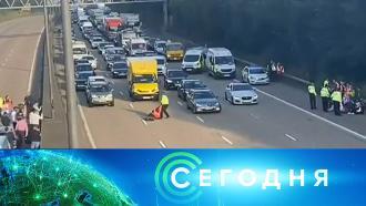 19 октября 2021 года. 10:00.19 октября 2021 года. 10:00.НТВ.Ru: новости, видео, программы телеканала НТВ