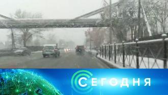 19 октября 2021 года. 08:00.19 октября 2021 года. 08:00.НТВ.Ru: новости, видео, программы телеканала НТВ