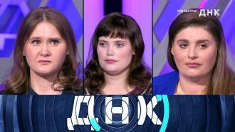Выпуск от 19октября 2021года.«Три сестры?».НТВ.Ru: новости, видео, программы телеканала НТВ