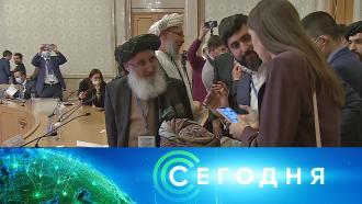 20 октября 2021 года. 16:00.20 октября 2021 года. 16:00.НТВ.Ru: новости, видео, программы телеканала НТВ