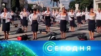 20 октября 2021 года. 23:35.20 октября 2021 года. 23:35.НТВ.Ru: новости, видео, программы телеканала НТВ