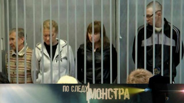 Выпуск от 23 октября 2021 года.«Семейка монстров».НТВ.Ru: новости, видео, программы телеканала НТВ