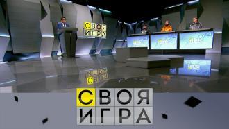 Участники: Глеб Агапов, Владимир Цвингли, Дмитрий Крачун