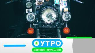 20 октября 2021 года.20 октября 2021 года.НТВ.Ru: новости, видео, программы телеканала НТВ