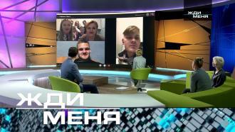 Выпуск от 22 октября 2021 года.Выпуск от 22 октября 2021 года.НТВ.Ru: новости, видео, программы телеканала НТВ