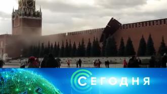 22 октября 2021 года. 16:00.22 октября 2021 года. 16:00.НТВ.Ru: новости, видео, программы телеканала НТВ