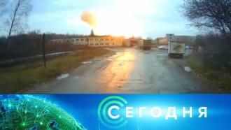 22 октября 2021 года. 19:00.22 октября 2021 года. 19:00.НТВ.Ru: новости, видео, программы телеканала НТВ