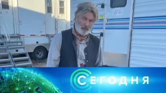 22 октября 2021 года. 08:00.22 октября 2021 года. 08:00.НТВ.Ru: новости, видео, программы телеканала НТВ