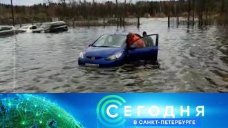 22 октября 2021 года. 19:20.22 октября 2021 года. 19:20.НТВ.Ru: новости, видео, программы телеканала НТВ