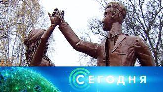 23октября 2021года. 16:00.23октября 2021года. 16:00.НТВ.Ru: новости, видео, программы телеканала НТВ