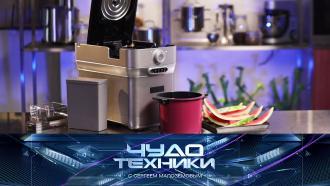 Выпуск от 24октября 2021года.Как избавиться от пищевых отходов и водородное мыло против старения.НТВ.Ru: новости, видео, программы телеканала НТВ