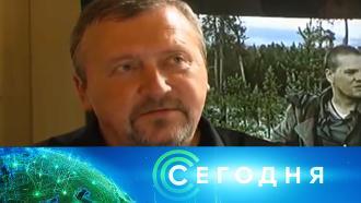 24 октября 2021 года. 16:00.24 октября 2021 года. 16:00.НТВ.Ru: новости, видео, программы телеканала НТВ