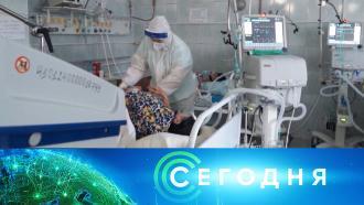 25 октября 2021 года. 10:00.25 октября 2021 года. 10:00.НТВ.Ru: новости, видео, программы телеканала НТВ