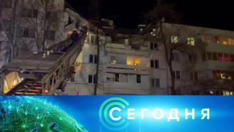 25 октября 2021 года. 19:00.25 октября 2021 года. 19:00.НТВ.Ru: новости, видео, программы телеканала НТВ