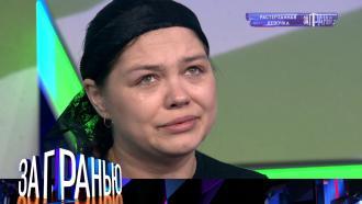 25октября 2021года.«Растерзанная девочка».НТВ.Ru: новости, видео, программы телеканала НТВ