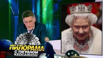 23 октября 2021 года.23 октября 2021 года.НТВ.Ru: новости, видео, программы телеканала НТВ