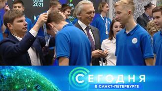 25 октября 2021 года. 19:20.25 октября 2021 года. 19:20.НТВ.Ru: новости, видео, программы телеканала НТВ