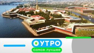 25октября 2021года.25октября 2021года.НТВ.Ru: новости, видео, программы телеканала НТВ