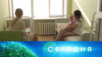27 октября 2021года. 10:00.27 октября 2021года. 10:00.НТВ.Ru: новости, видео, программы телеканала НТВ