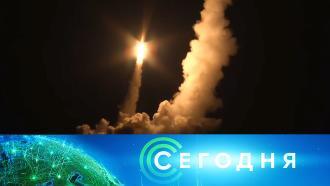 27 октября 2021 года. 13:00.27 октября 2021 года. 13:00.НТВ.Ru: новости, видео, программы телеканала НТВ