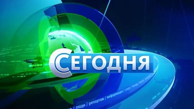 телепрограмма россия1 21 08 17 понедельник