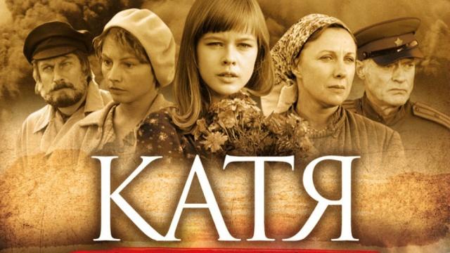 Катя.НТВ.Ru: новости, видео, программы телеканала НТВ