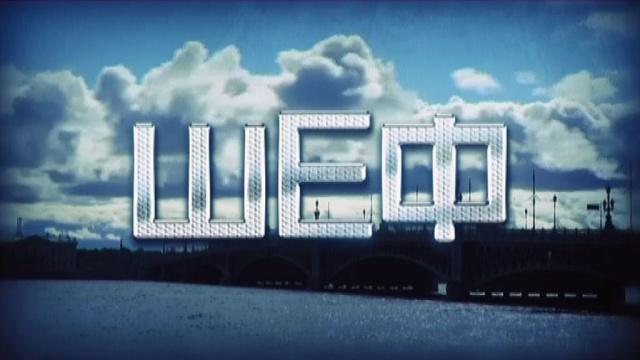 Шеф. Все сезоны.НТВ.Ru: новости, видео, программы телеканала НТВ