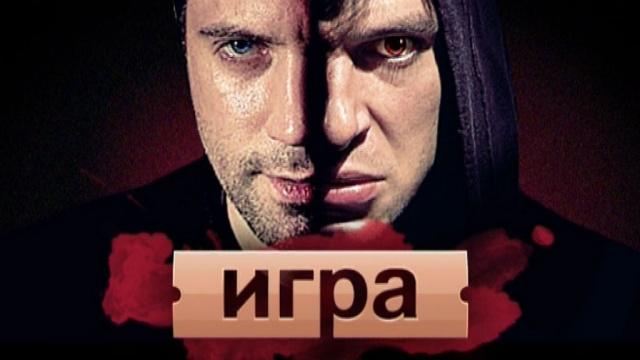 Игра.НТВ.Ru: новости, видео, программы телеканала НТВ