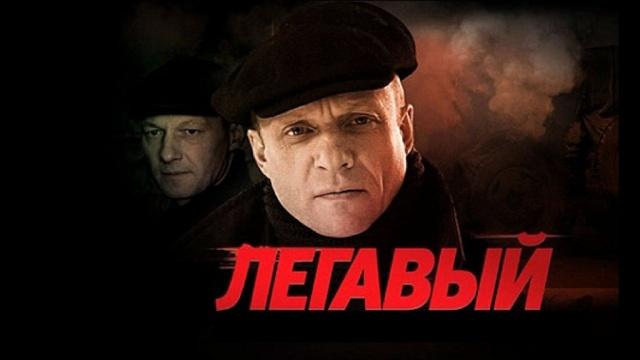 Легавый.НТВ.Ru: новости, видео, программы телеканала НТВ