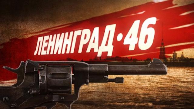 Ленинград 46.НТВ.Ru: новости, видео, программы телеканала НТВ