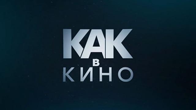 Как вкино.НТВ.Ru: новости, видео, программы телеканала НТВ