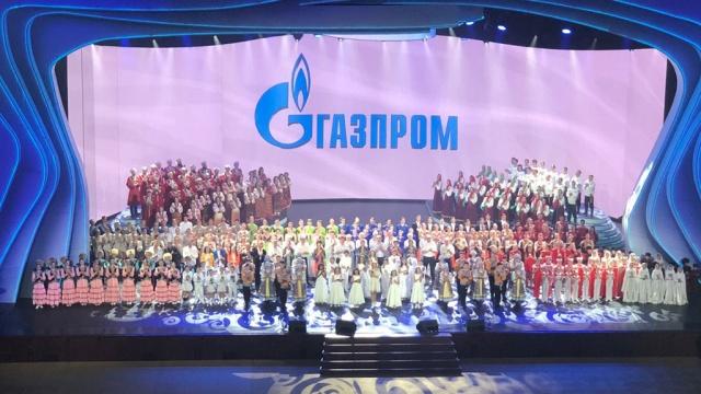 Праздничный концерт, посвященный 25-летию со дня образования ПАО «Газпром»