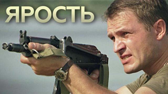 Ярость.НТВ.Ru: новости, видео, программы телеканала НТВ
