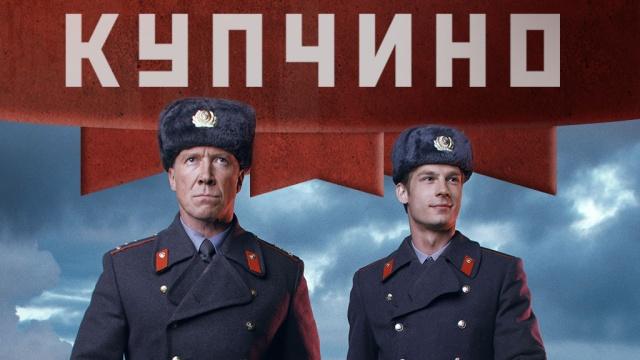 Купчино.НТВ.Ru: новости, видео, программы телеканала НТВ