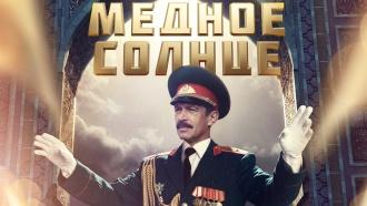 Медное солнцеВладимир Машков — ввоенной драме о силе духа, побеждающей там, где бессильно оружие