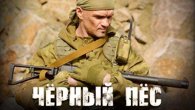 Чёрный пёс.НТВ.Ru: новости, видео, программы телеканала НТВ