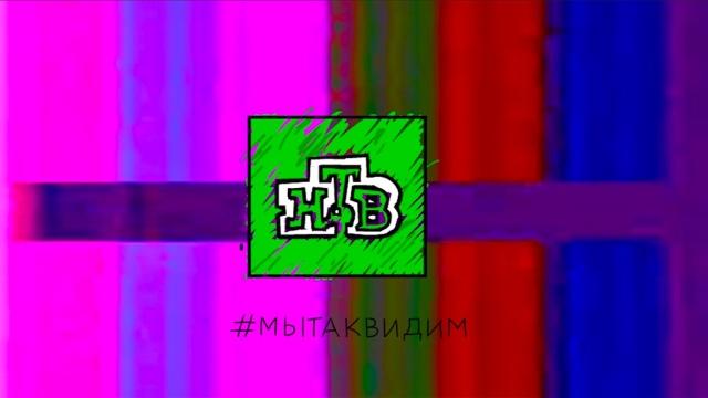 #мытаквидим