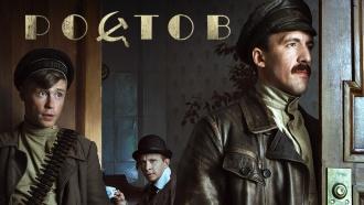 РостовВор-рецидивист бросает преступное ремесло и начинает войну с бандитами в родном городе